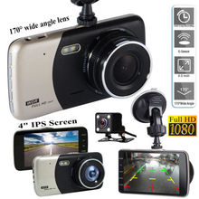 3-In-1 Car-Dvr Video-Recorder Dashcam Rear-View-Camera Back-Inside Front with 4-Inch