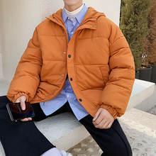 Зимняя куртка мужская теплая Модная однотонная Повседневная