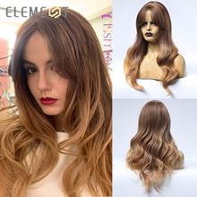 Синтетические длинные парики из Омбре коричневого и светлого