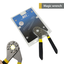 14 in 1Magic Wrench adjustable spanner tool mini open car repair universal Multifunctional wrench  1/4 5/16 3/8 7/16 1/2