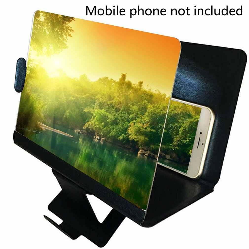 شاشة الهاتف المحمول المكبر عيون حماية عرض ثلاثية الأبعاد شاشة فيديو مكبر للصوت للطي الموسع توسيع حامل حامل