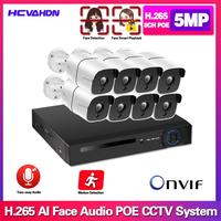 H.265 48V POE 8CH AI Human Detection Face Record CCTV NVR Two way audio System 5MP 2592*1944Px 1/3 inch IP66 POE IP Camera Kit