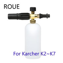 Köpük aparatı Karcher için K2 K3 K4 K5 K6 K7 Yüksek Basınçlı Temizleyiciler