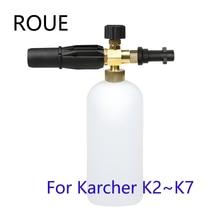 זרבובית קצף לאנס K2 K3 K4 K5 K6 K7 גבוהה לחץ שואבי