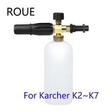 Karcher k2 k3 k4 k5 k6 k7 고압 세척기 용 폼 노즐
