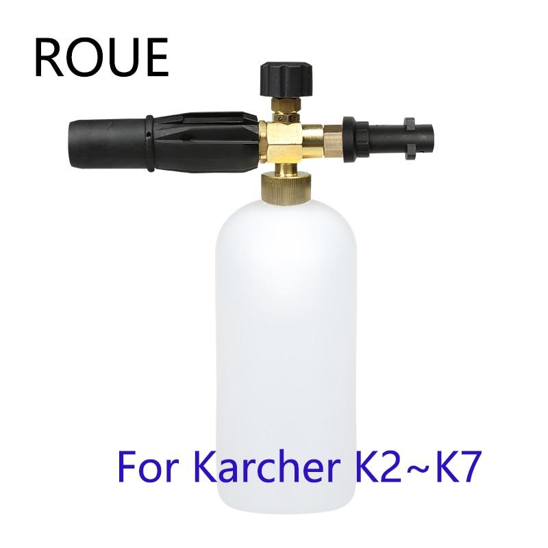 bico de espuma para limpadores de alta pressao para karcher k2 k3 k4 k5 k6 k7