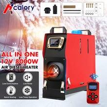 Hcalory tudo em um 1-8kw 12v ferramenta aquecedor de carro diesels aquecedor de ar novo monitor lcd aquecedor de estacionamento para carro caminhão ônibus barco