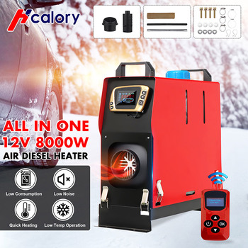 HCalory All in One 1-8KW 12V Car Heater Tool Diesels Air Heater New LCD Monitor Parking Warmer For Car Truck Bus Boat