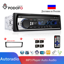 Podofo Autoradio JSD 520 12 فولت في اندفاعة 1 الدين بلوتوث سيارة راديو SD مشغل MP3 السيارات الصوت ستيريو FM استقبال Aux المدخلات