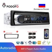 Podofo Autoradio JSD 520 12V In dash 1 Din Bluetooth Car Radios SD MP3 Player Auto Audio Stereo FM Receiver Aux Input