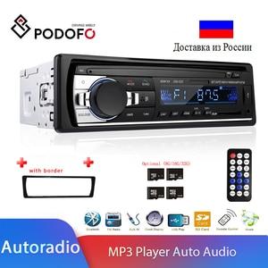 Image 1 - Авторадио Podofo JSD 520, автомагнитола с Bluetooth, 1 Din, 12 В, автомобильное радио с SD картой, MP3 плеером, авто стерео FM приемник с aux выходом