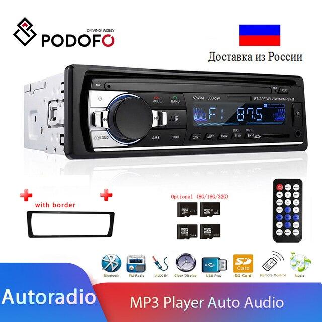 Авторадио Podofo JSD 520, автомагнитола с Bluetooth, 1 Din, 12 В, автомобильное радио с SD картой, MP3 плеером, авто стерео FM приемник с aux выходом