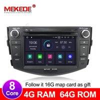 4/8core Android 9.0 Car Radio MP5 Multimedia Player Navigation GPS WiFi 2 din For Toyota RAV4 2006 2012 BT View camera carplay