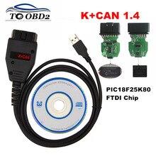 מקצועי עבור VAG K + יכול 1.4 גרסה מלאה מפקד PIC18F25K80 + FTDI FT232RQ שבב OBD רכב אבחון עבור אאודי /פולקסווגן/סקודה/סיאט