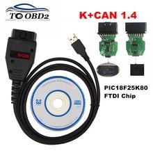 جهاز تشخيص السيارة VAG K + CAN 1.4 ذو الإصدار الكامل + FTDI FT232RQ رقاقة OBD لسيارات AUDI/VW/Skoda/سيات