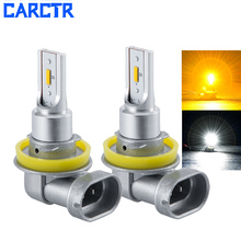 CARCTR LED Car Headlight Fog Light H11 9005 9006 Bulbs 2400LM 6000K White 3000K Yellow H9 H8 H16 Auto Front Fog Lamp Car Lights ocsion 2pcs r3b car led headlights h1 headlight bulbs 3000k golden yellow real 24w per bulb 3000lm motorcyle fog lamp auto light
