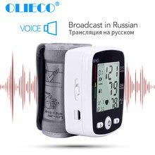 OLIECO Russische USB Aufladbare Handgelenk Blutdruck Monitor Elektrische Automatische Digitale Herz Rate PR Tonometer Blutdruckmessgerät