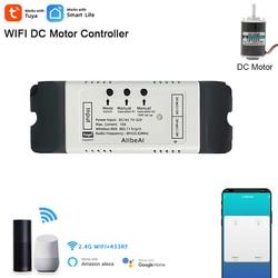 Управление с помощью приложения Tuya/Smart Life, умное устройство управления двигателем, 12 В, 24 В постоянного тока, Wi-Fi, 2-канальное реле для умного д...