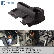 Land Cruiser LC70 LC71 LC76 LC77 LC79 VDJ76 VDJ78 VDJ79 Car Floor Center Console Box Tray Cup Holder For Toyota Land Cruiser