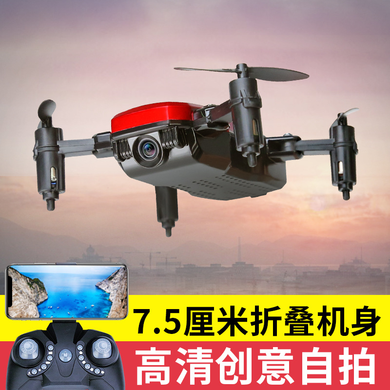 Profession Mini Folding Aerial Photography High-definition Unmanned Aerial Vehicle Douyin Small Remote Control 0.25Kg Following