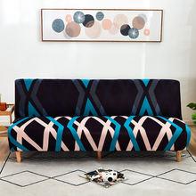 Геометрическое покрытие для дивана универсальный размер чехлы