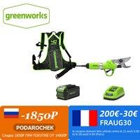 GREENWORKS 40V Cordless Elektrische Rebschnitt Schere Beruf Home Garten Schere Lithium-Batterie Garten Pruner Schere Max 45MM