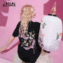 T-Shirts Women ELFSACK Short-Sleeve Daily-Tops Floral-Crane Black White Korean-Style