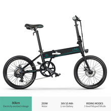 EU Warehouse FIIDO D4S 20 Inch Folding Electric Bicycle Bike Adults EBike Moto Electrica
