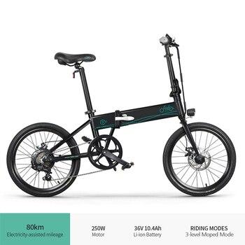 FIIDO-Bicicleta Eléctrica D4S plegable para adultos, ciclomotor de 36V, 10,4 Ah y...