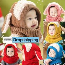 Kids Baby Winter Rabbit Ear Hats Lovely Infant Toddler Girl Boy Beanie Cap Warm Baby Hat
