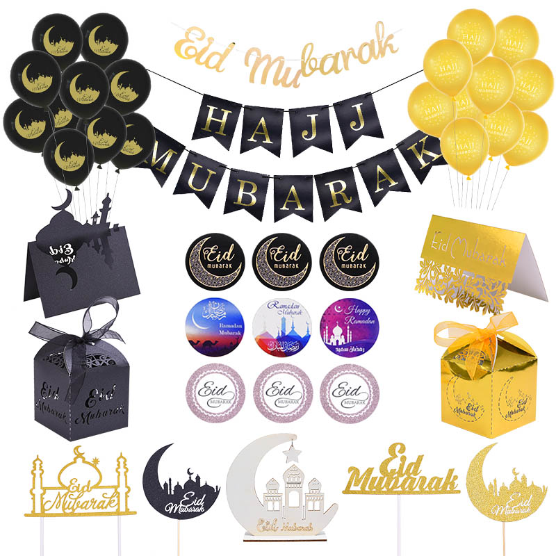 Ramadan Decor Eid Party Balloons Banner Gold Glitter EID MUBARAK Garlands Gift Box Muslim Islam Hajj Ramadan Party Decoration