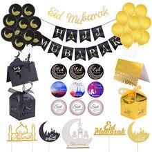 Ramazan dekor Eid parti balonlar afiş altın Glitter EID MUBARAK çelenk hediye kutusu müslüman İslam hac ramazan parti dekorasyon