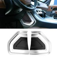 ABS Control Panel U shaped Trim Cover fit for Land Rover Range Rover Sport 2014 2015 2016 2017 2018 2019 Car Accessories