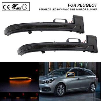 Dla Peugeot 308 2013-2019 dym LED dynamiczne lustro migacz lampa kierunkowskazu lusterko samochodowe światło bursztynowe 2X