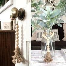 Бусины из натурального дерева с кисточками для домашнего декора
