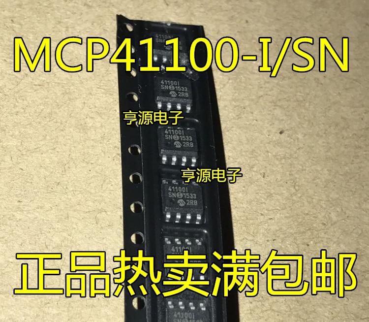 5PCS MCP41100-I//SN MCP41100I 41100I SOP8 Good quality