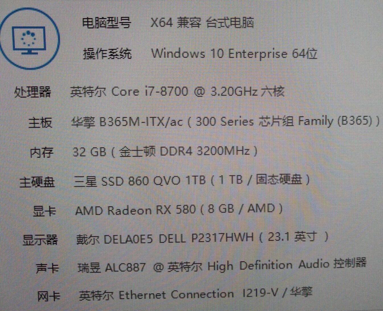 (黑果EFI)华擎B365M-ITX+RX580+i7-8700