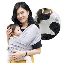 Portador de bebê estilingue wrap multifuncional quatro estações universal frente segurando tipo simples x em forma de artefato de transporte ergonômico