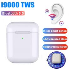 Best sale! i9000 TWS Smart Sensor 8D Bass Wireless Charging Bluetooth 5.0 Earphone Earbuds i9000 tws PK i10 i20 i60 i80 i100 tws(China)