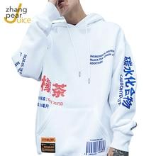 Мужской флисовый пуловер с капюшоном и принтом в стиле хип хоп