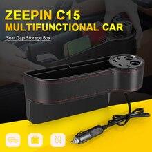 ZEEPIN C15 Multi use Car Seat Gap Storage Box PU Leather Case Pocket Right Seat Side Slit Voltage Display 2 Cigarette lighter