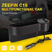 ZEEPIN C15 متعددة الاستخدام مقعد السيارة الفجوة صندوق تخزين حافظة جلدية PU جيب المقعد الأيمن الجانب الشق الجهد عرض 2 ولاعة السجائر