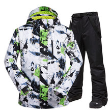 Ski Suit Men Winter 2019 New Windproof Waterproof Thermal Snow Jacket And Pants Clothes Skiing And Snowboarding Suits Brands cheap MUTUSNOW Rayon Polyester spandex Microfiber COTTON Acrylic Hooded Fits true to size take your normal size SQH SET Jackets