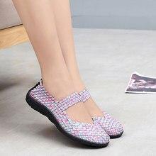 Summer Sneakers Women Vulcanize Shoes 20