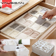 2PCS PP hollow sorting box underwear storage boxes desktop drawer classification Combinable organizers Home accessories