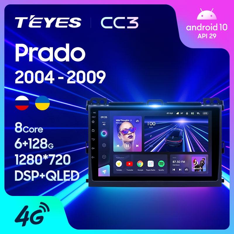 TEYES CC3 Штатная магнитола For Тойота Ленд Крузер Прадо J120 For Toyota Land Cruiser Prado 120 2004 - 2009 до 8-ЯДЕР, до 6 + 128ГБ 27EQ + DSP автомагнитола 2 DIN DVD GPS android 10 мультим...