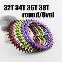 Ultraleicht 104 BCD 32T 34T 36T 38T MTB Mountainbike Kettenblatt Runde Oval Kette rad Radfahren fahrrad Kurbel
