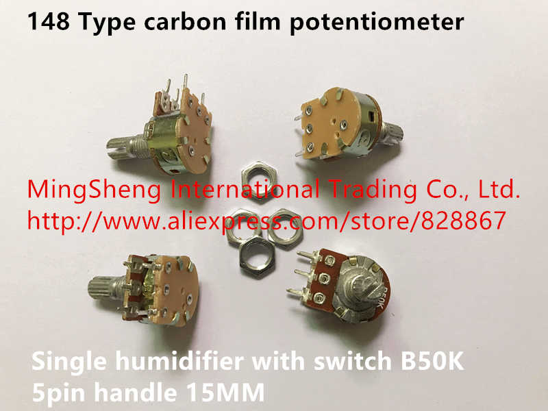 الأصلي جديد 100% استيراد الكربون فيلم الجهد 148 واحد المرطب مع التبديل B50K 5pin 15 مللي متر مقبض