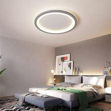 Современная светодиодная люстра ультратонкая квадратная/круглая