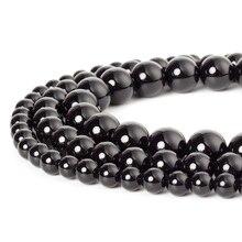 Natural black agate beads 4 mm,6 mm,8 mm,10 mm,12 mm DIY уплотняющее кольцо 185 206 mm 4 отверстия